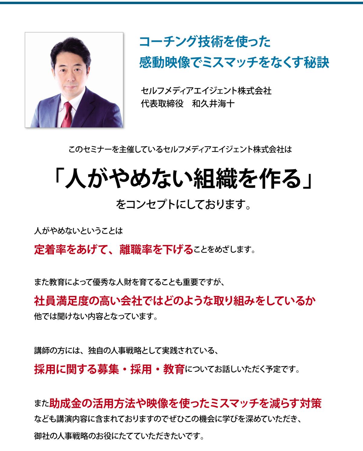 10講師02