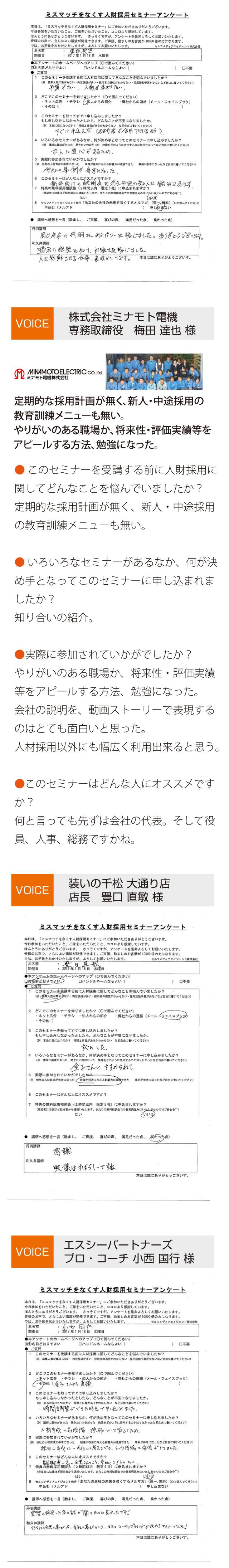 13感想02