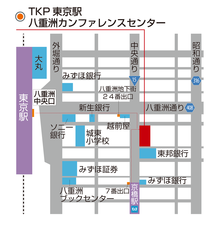 東京会場地図